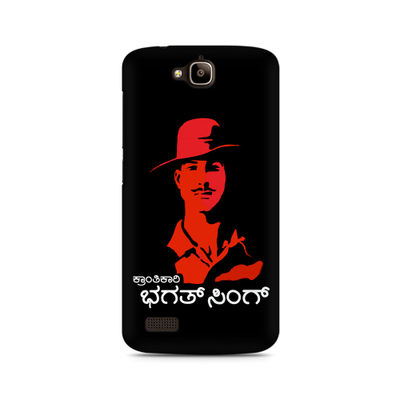 Kranti Kaari Bhagath Singh Premium Printed Case For Huawei Honor Holly