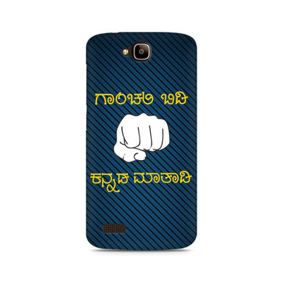 Ganchali bidi Kannada Maatadi Premium Printed Case For Huawei Honor Holly
