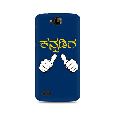 Nanu Kannadiga Premium Printed Case For Huawei Honor Holly