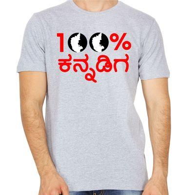 Hundred Percent Kannadiga Grey Colour Round Neck Kannada T-Shirt