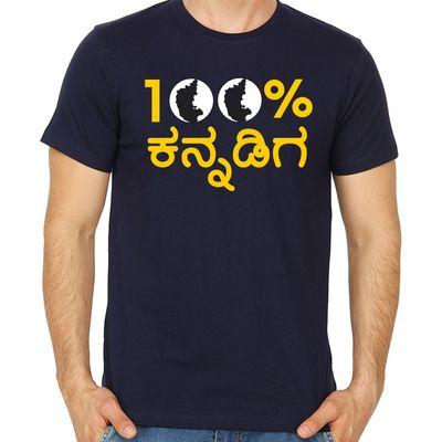 Hundred Percent Kannadiga Navy Blue Colour Round Neck Kannada T-Shirt
