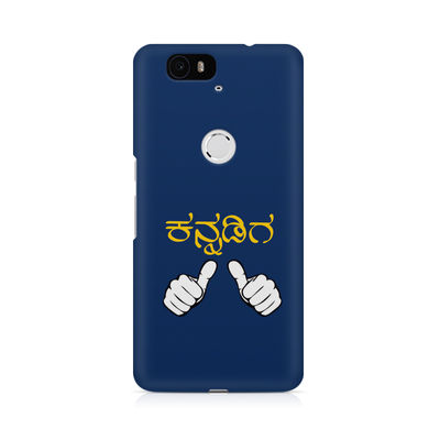 Nanu Kannadiga Premium Printed Case For Huwaei Nexus 6P