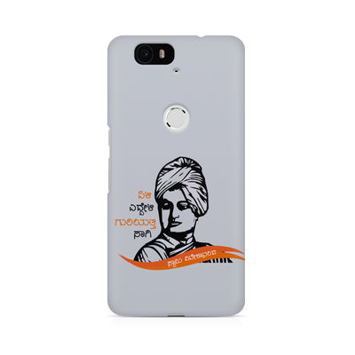 Swami Vivekanada Premium Printed Case For Huwaei Nexus 6P