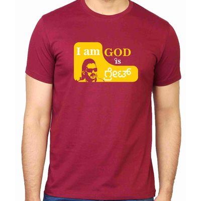 I Am God God Is Great Crimson Red Color Round Neck