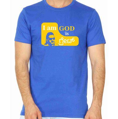 I Am God God Is Great Royal Blue Color Round Neck