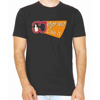 I like It Black Color Round Neck T-Shirt