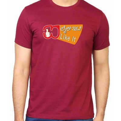 I like It Crimson Red Color Round Neck T-Shirt