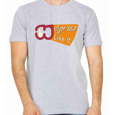 I like It Grey Color Round Neck T-Shirt