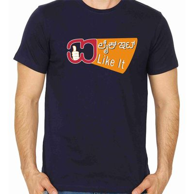 I like It Navy Blue Color Round Neck T-Shirt
