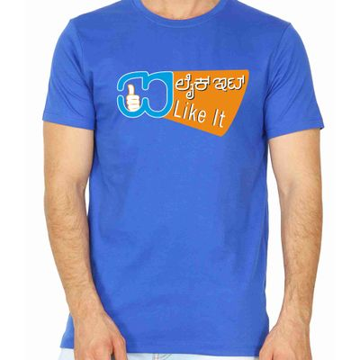 I like It Royal Blue Color Round Neck T-Shirt