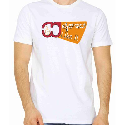 I like It White Color Round Neck T-Shirt