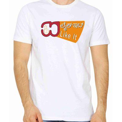 I like It White Color Round Neck T-Shirt
