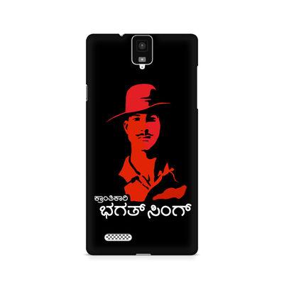 Kranti Kaari Bhagath Singh Premium Printed Case For InFocus M330