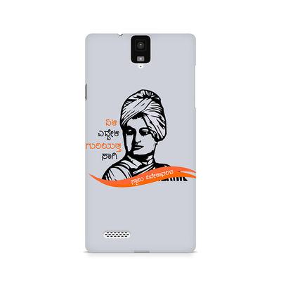 Swami Vivekanada Premium Printed Case For InFocus M330