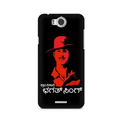 Kranti Kaari Bhagath Singh Premium Printed Case For InFocus M530