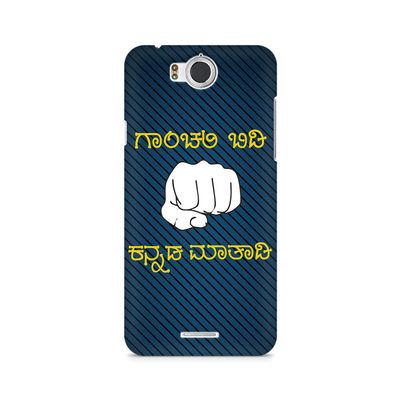 Ganchali bidi Kannada Maatadi Premium Printed Case For InFocus M530