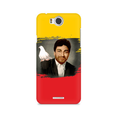 Dr Rajkumar Premium Printed Case For InFocus M530