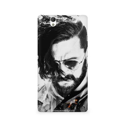 Kichha Sudeep Mobile Back Case Hebbuli 1 Sony Xperia C4