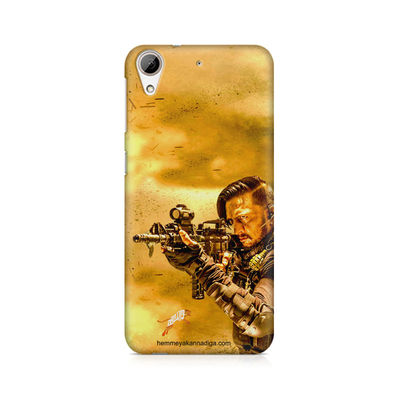 Kichha Sudeep Mobile Back Case Hebbuli 3 HTC Desire 626