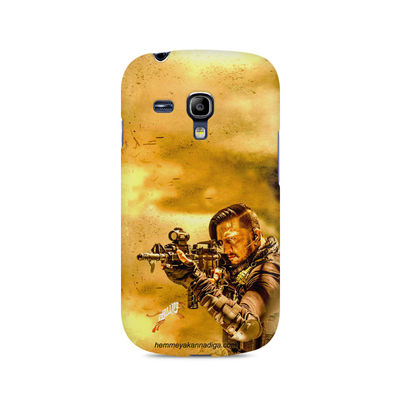 Kichha Sudeep Mobile Back Case Hebbuli 3 Samsung S3 Mini