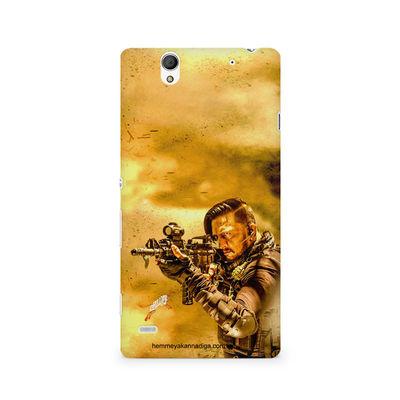 Kichha Sudeep Mobile Back Case Hebbuli 3 Sony Xperia C4