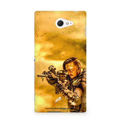 Kichha Sudeep Mobile Back Case Hebbuli 3 Sony Xperia M2 S50h