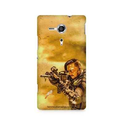 Kichha Sudeep Mobile Back Case Hebbuli 3 Sony Xperia SP M35H