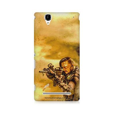 Kichha Sudeep Mobile Back Case Hebbuli 3 Sony Xperia T2