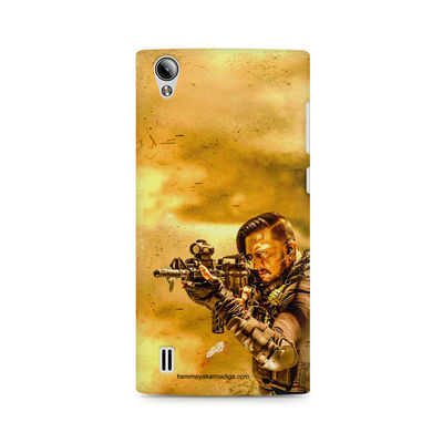 Kichha Sudeep Mobile Back Case Hebbuli 3 Vivo Y15