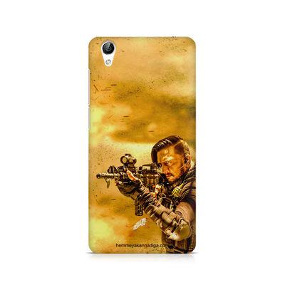 Kichha Sudeep Mobile Back Case Hebbuli 3 Vivo Y51L