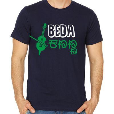 Kui Beda Kannana Navy Blue Colour Round Neck Kannada T-shirt