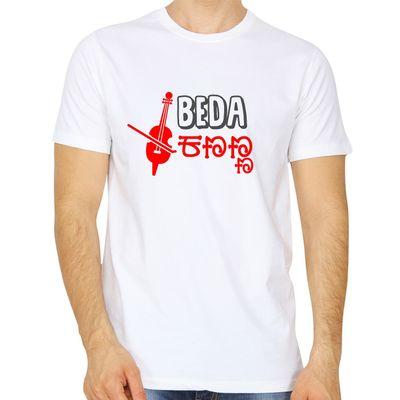 Kui Beda Kannana White Colour Round Neck Kannada T-Shirt