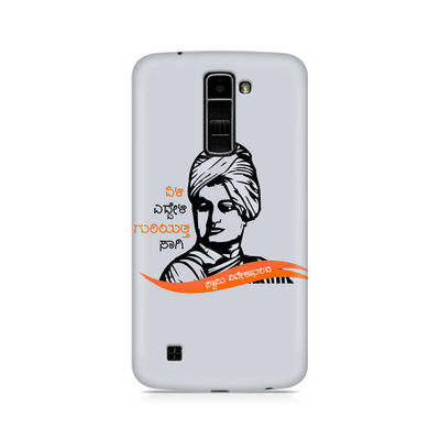 Swami Vivekanada Premium Printed Case For LG K7