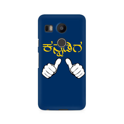 Nanu Kannadiga Premium Printed Case For LG Nexus 5X