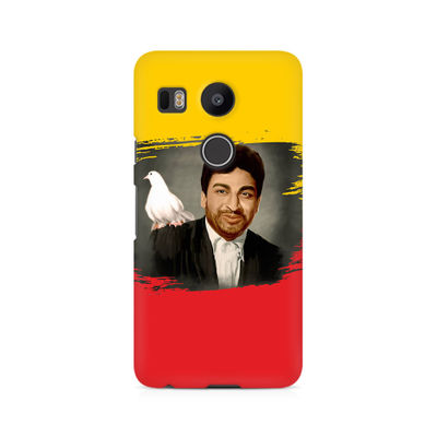 Dr Rajkumar Premium Printed Case For LG Nexus 5X