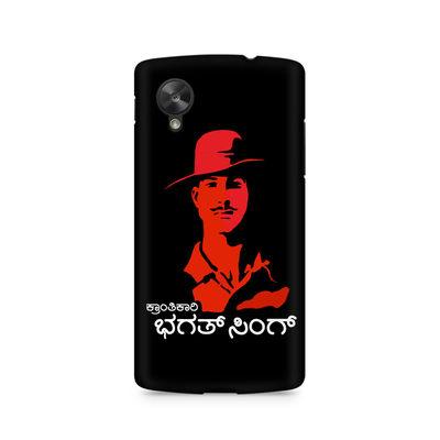 Kranti Kaari Bhagath Singh Premium Printed Case For LG Nexus 5