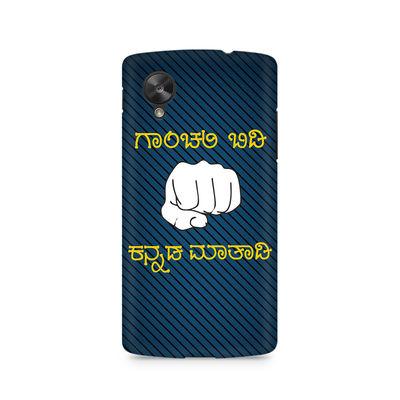 Ganchali bidi Kannada Maatadi Premium Printed Case For LG Nexus 5