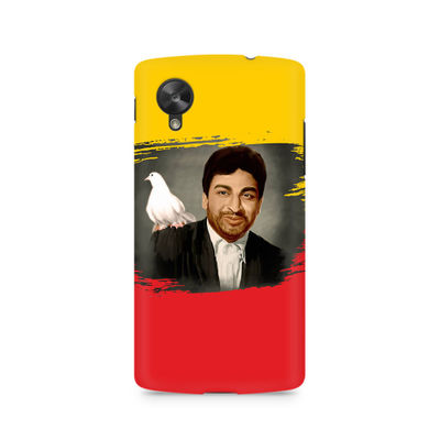 Dr Rajkumar Premium Printed Case For LG Nexus 5