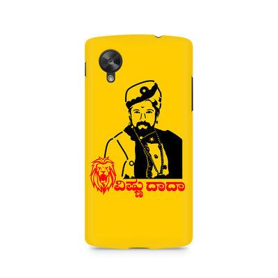 Sahas Simha Vishnu Dada Premium Printed Case For LG Nexus 5
