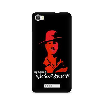Kranti Kaari Bhagath Singh Premium Printed Case For Lava Iris X8