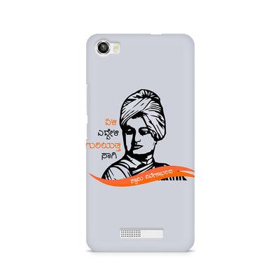 Swami Vivekanada Premium Printed Case For Lava Iris X8