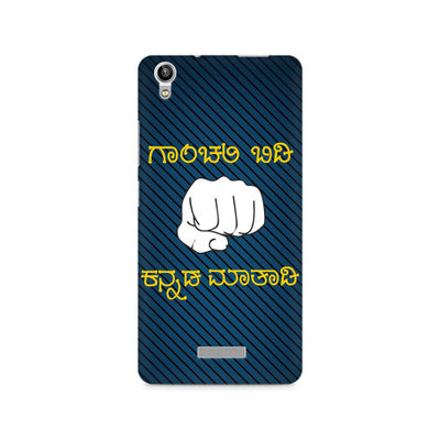 Ganchali bidi Kannada Maatadi Premium Printed Case For Lava Pixel V1