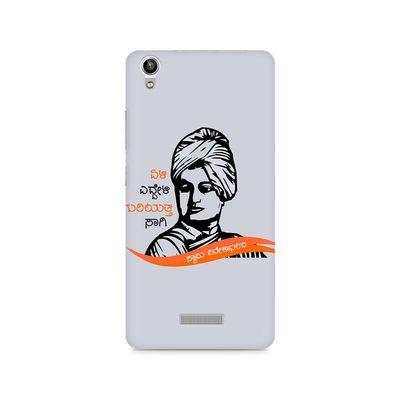 Swami Vivekanada Premium Printed Case For Lava Pixel V1