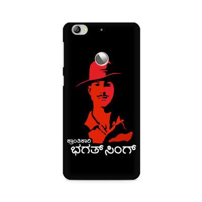 Kranti Kaari Bhagath Singh Premium Printed Case For LeEco Le 1S