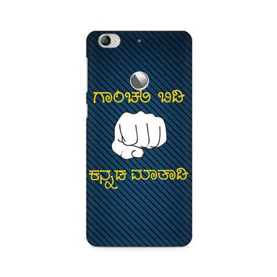 Ganchali bidi Kannada Maatadi Premium Printed Case For LeEco Le 1S