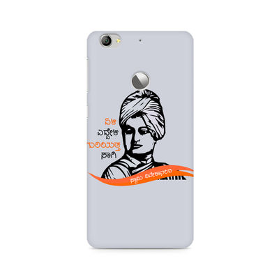 Swami Vivekanada Premium Printed Case For LeEco Le 1S