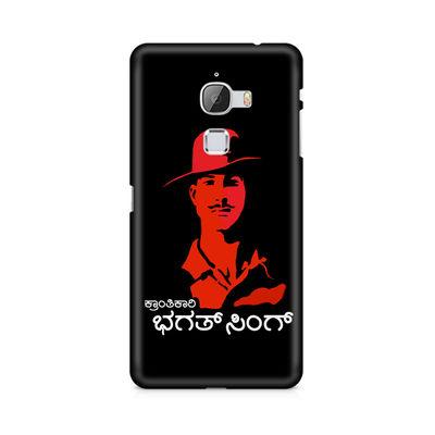Kranti Kaari Bhagath Singh Premium Printed Case For LeEco Le Max