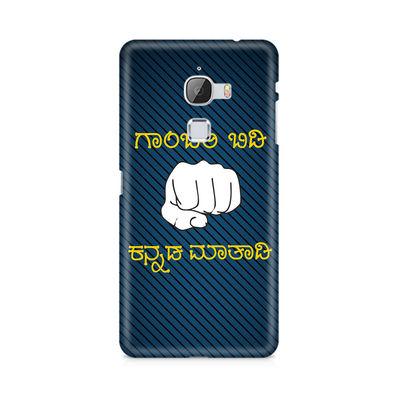 Ganchali bidi Kannada Maatadi Premium Printed Case For LeEco Le Max