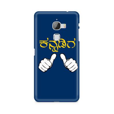 Nanu Kannadiga Premium Printed Case For LeEco Le Max
