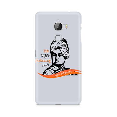 Swami Vivekanada Premium Printed Case For LeEco Le Max
